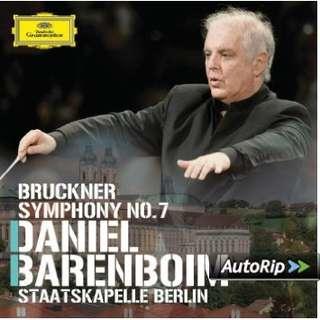 CD Bruckner