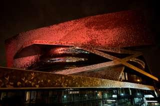 Philharmonie de Paris Gebäude
